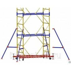 Комплект стабилизаторов (4шт.) для вышки-туры в наличии в Ижевске от компании Строительное оборудование Ижевск.